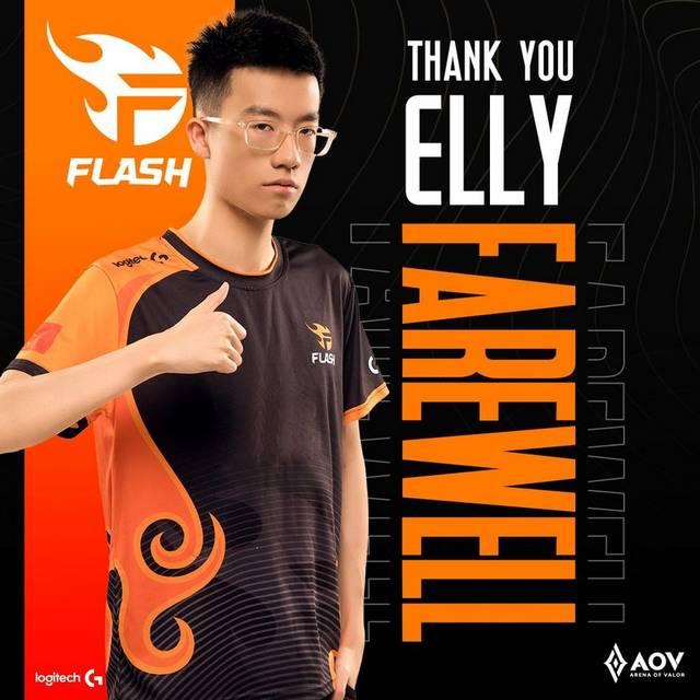 Bỏ Liên Quân sang Tốc Chiến, Đạt Elly vẫn sẽ là thành viên Team Flash!