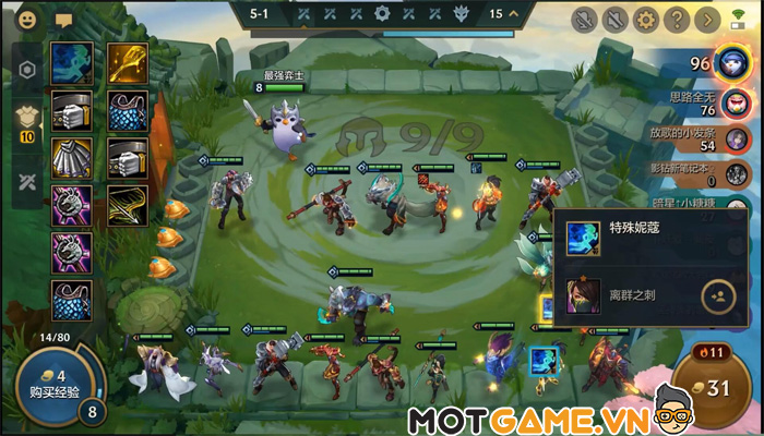 The Battle of Golden Shovel - TFT Mobile phiên bản thứ hai chính thức ra mắt